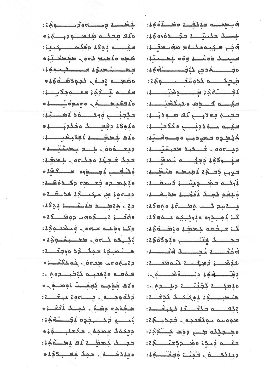 FR.-ATHANASIS-page-003