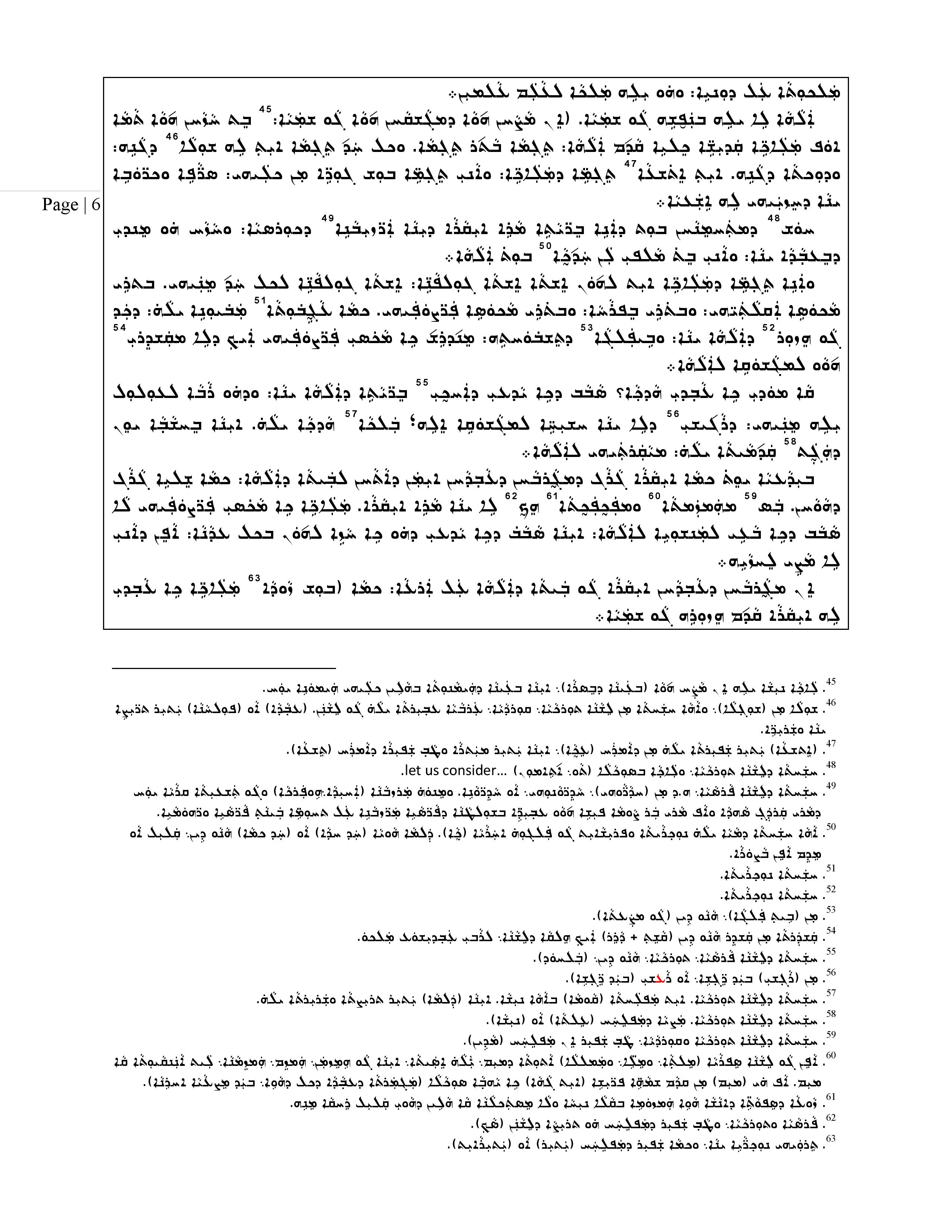16-07-30-page-006
